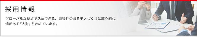 朝日 信託 2020 説明 会
